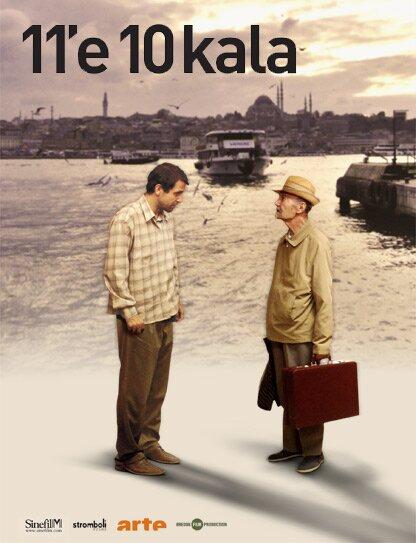 http://www.11e10kala.com/images/11e10kala_poster1.jpg